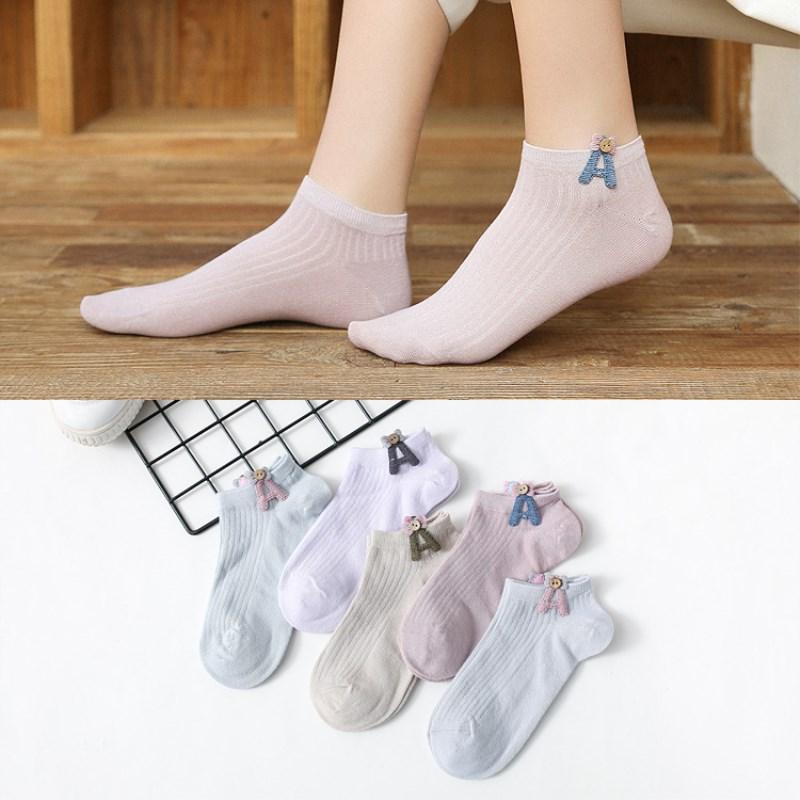 Милые однотонные Хлопковые женские Носки Простые повседневные носки 50 пар оптовая