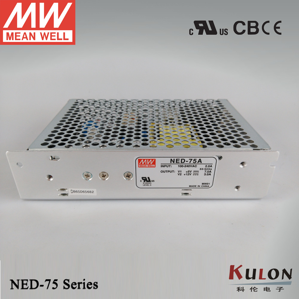 Original Mean well NED-75A Dual output 75W 5V 12V Meanwell Power Supply hamlet ned r