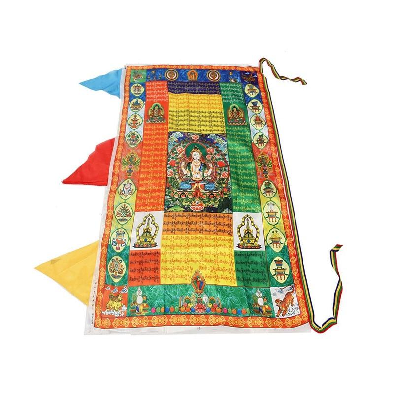 Trditional Tibetan Wind Horse 1