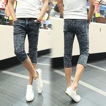 Мода Летние повседневные Молодежные обтягивающие укороченные джинсы мужские хип-хоп студенческие ноги серые Стрейчевые подростковые Бриджи облегающие брюки