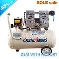 Compresor de aire de presión regulador de presión 0.7MPa, aire 8L cilindro piscina, suministro de aire comprimido, ruidoso menos libre de aceite