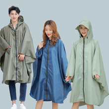 PVC Raincoat Women Waterproof Poncho Nylon Woman's Jackets Rain Cover Cape Chuva Coat Men Girls Clear Raincoats Hooded RBY038(China)
