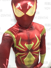 MovieCoser Shiny Iron Spider Costume Ironspider Cosplay Costume Red Spiderman Suit