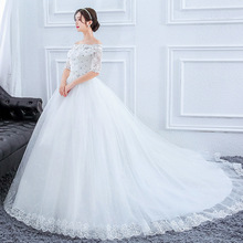 Plus Size Gorgeous Long Train Wedding Dresses Lace Beaded Ball Gown Of The Shoulder Elegant Bride Dresses Luxury Wedding Gowns