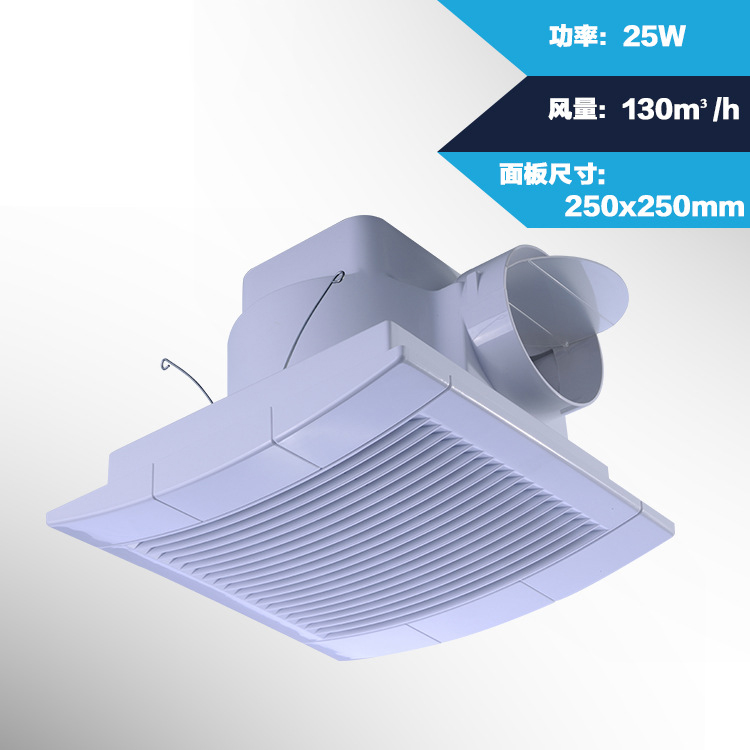 8 inch ceiling suction ventilation for the hotel bathroom mute large volume 250*250mm