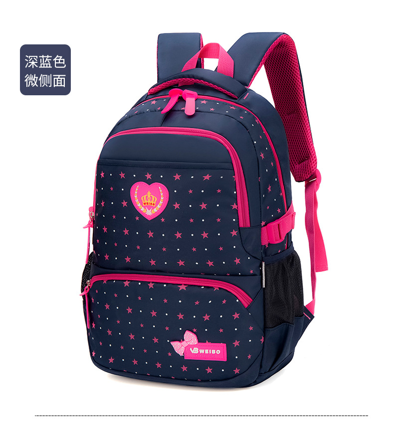 6ea169aa377d 2018 Children School Bag Girls Kids Satchel Primary School Backpack ...