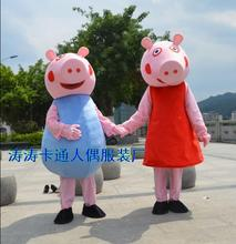 Pink pig costume George Mascot