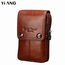 YIANG Brand Fashion Men Waist Belt Bag Genuine Leather Casual Mini Mens Purse Pouch Fanny Pack Business Style Phone Bags