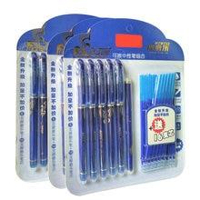 DELVTCH 0,5 мм стираемые костюм гелевая ручка синий/черные чернила магия стираемую заправки и ручки Комплект для школы и офиса пишущих инструментов студент S