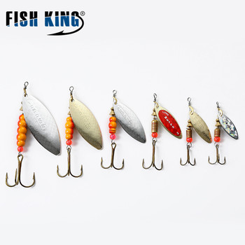 FISH KING Mepps Willow Spinner Bait Copper Size 1#-5# With Mustad 35647-BR Treble Hook 1/0#-8#  Fishing Lure 1