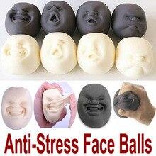 Шарик антистрессовый с шумоподавлением, забавные шарики антистрессовые, шарики с человеческим лицом, шарики антистрессовые с японским диз...