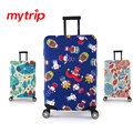 Travel on Road Luggage Cover Protective Suitcase Cover Trolley Case Travel Luggage Dust Cover for 18 to 32inch,Travel Accessorie