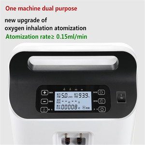 Image 5 - Mini medical health care remote control portable electric oxygen generator concentrator with best price