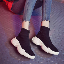 Knit Upper Breathable Sport Shoes Mesh Boots PU27