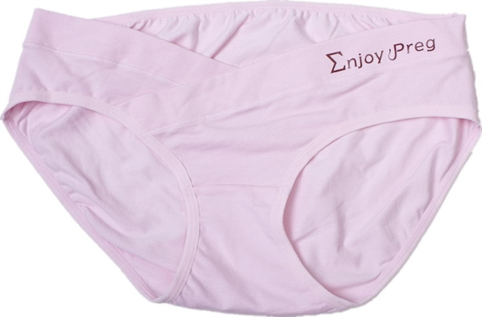 2700eb28f6ff High grade Pregnant Women Hipster Underwear Unique U Shaped Lingerie Before  & Ater Pregnancy Can Wear XZ0003-in Maternity Panties from Mother & Kids on  ...