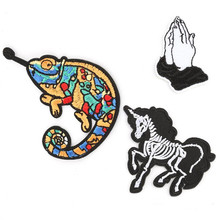 Crawling Animal Patchwork Embroidered Patch For Clothing Iron On Patches Embroidery Badge DIY Coat Shoes Accessories