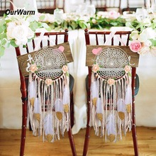 OurWarm Rustic Wedding Party Decoration 2Pcs Handmade Dream Catcher with Feathers Wall Hanging Home Decor DIY Craf Supplies