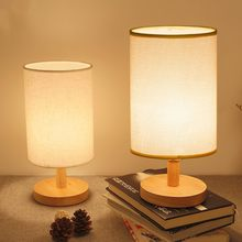 Modern Table Lamp Forbic Bedlamp Bedside Lamp Bedroom Tafellamp For Living Room Night Light Luminaria De Mesa Abajur Para Quarto(China)