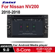 цены на ZaiXi 2din Android 9.0 Octa Core 4GB RAM Car DVD for Nissan NV200 2010~2018 GPS Radio BT Navi MAP Multimedia player system  в интернет-магазинах