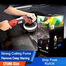 車のワックススタイリング車体研削物ペーストセット傷修理ペイントケア車研磨キット車ペースト自動ポリッシュクリーニング