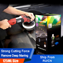 Car Wax Styling Car Body Grinding Compound Paste Set Scratch Repair Paint Care Car Polishing Kit Car Paste Auto Polish Cleaning