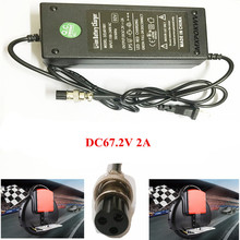 MXPOKWV DC67.2V 2A Wheelbarrow Scooter Charger Smart Lithium Power Adapter For Self Balancing Scooter Battery 60V EU US Plug