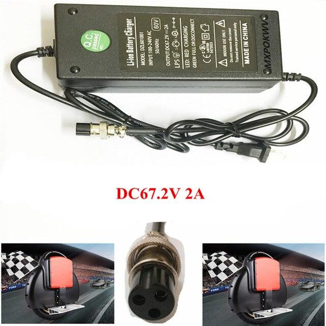 MXPOKWV DC67.2V 2A carretilla Scooter cargador Li-Ion inteligente adaptador de corriente de la batería de auto equilibrio Scooter cargador 67,2 V 2A UE/ nosotros