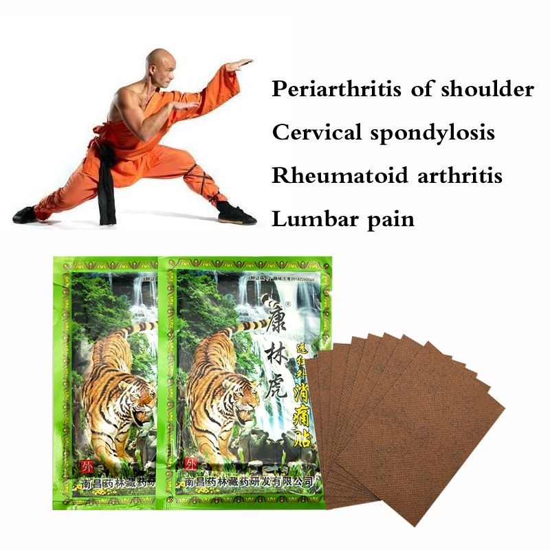8 Pcs / 1bags Tiger Balm Medical Plasters Muscular Pain Patch Chinese Meridian Stress Binder Patch Arthritis Plaster
