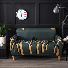 Universal Elastic Stretch Sofa Covers Couch Cover Trees Printed Full cover Throw Couch Corner Cover Cases for Furniture Armchair universal full fit sofa cover warm plush stretch elastic couch covers l shape furniture recliner covers set leather protection