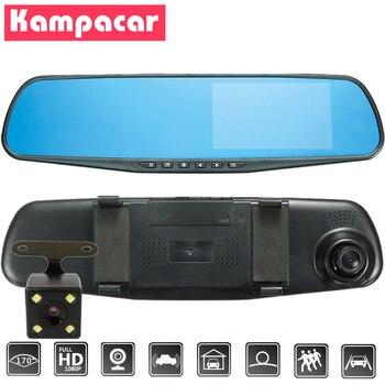 "Kampacar 4.3 "" Mirror Recorder Car DVR Camera Auto Dash Cam Registrar Dual Lens Video Recorder Full HD 1080P Rear View Two DVRs"