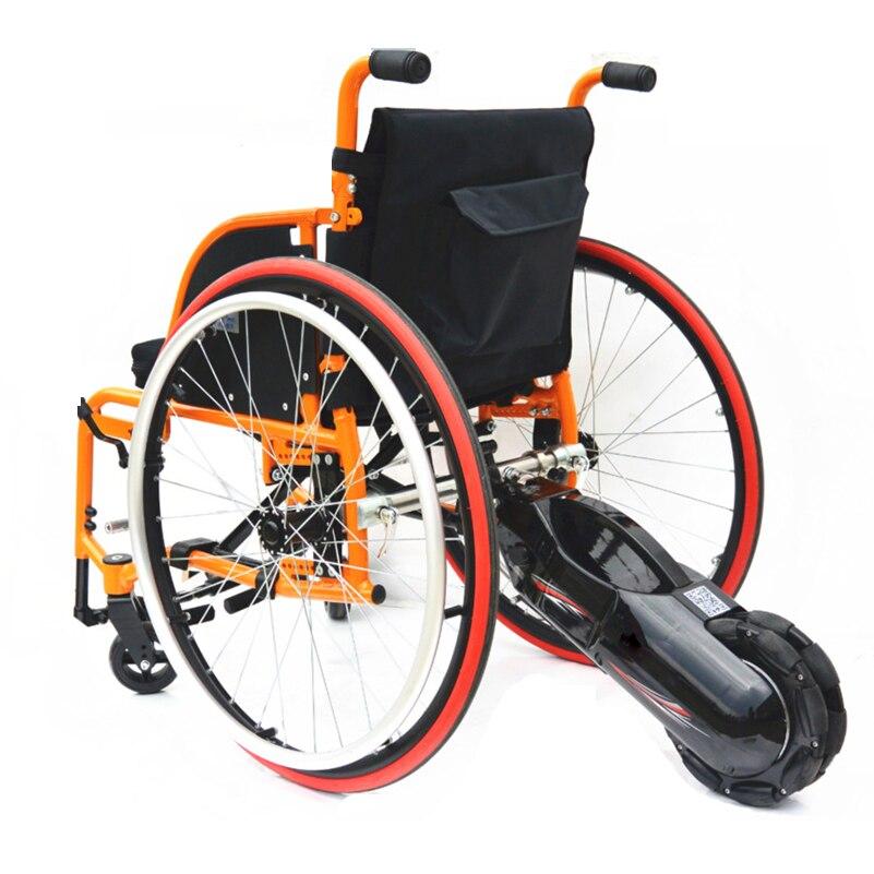 8 pulgadas 24 V 250 W Motor de la silla de ruedas asistida Motor eléctrico sin escobillas para silla de ruedas Motor brazo trasero conversión inteligente kit de