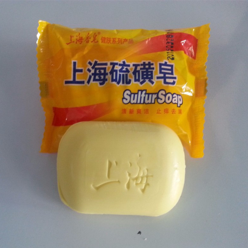 Shanghai Sulfur Soap For 4 Skin Conditions Acne Psoriasis Seborrheic Eczema Anti fungal skin whitening soap
