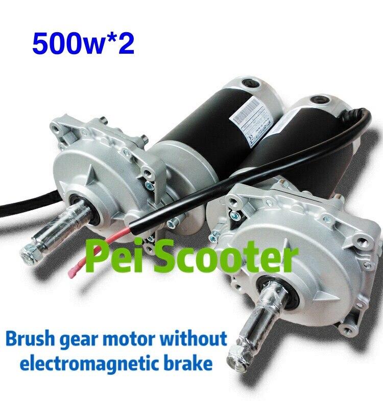 1000 Watt Gebürstet Ausgerichtet Elektroroller Dc Motor 500 Watt * 2 Ohne Elektromagnetische Bremse Pesm78s