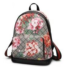 2016 Водонепроницаемый женщины рюкзак универсальный высокое качество рюкзаки элегантный тиснением полосатый рюкзак для леди #3668(China (Mainland))