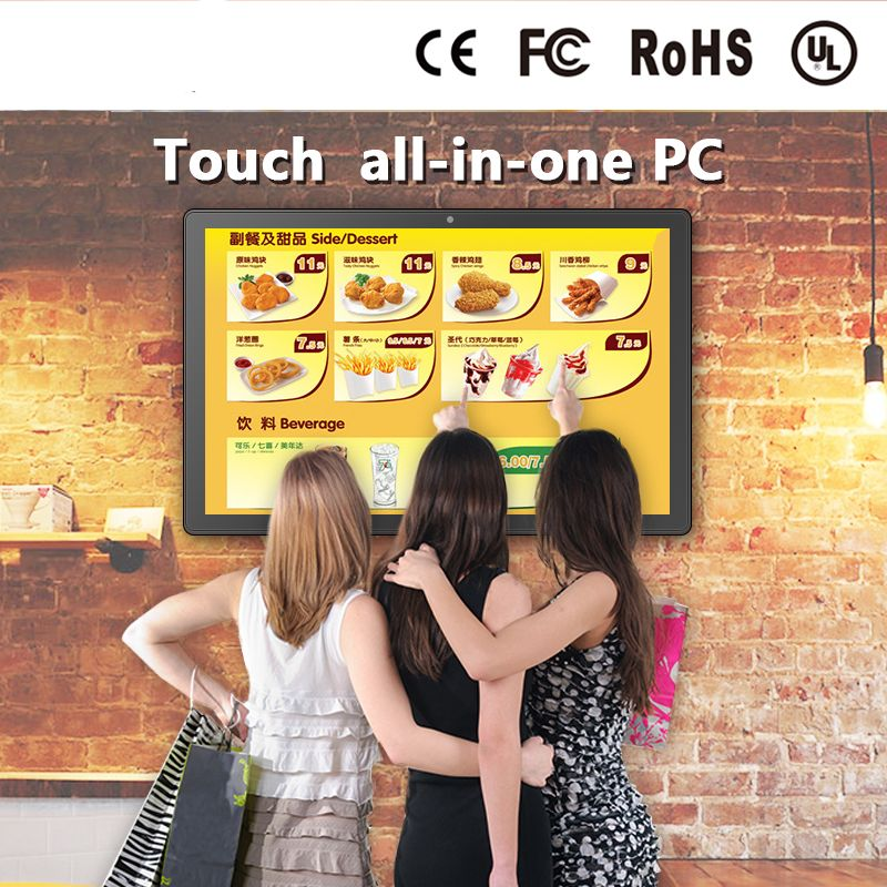 32 Inch Interactive Wall Mount All In One PC
