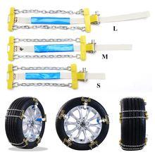 Car Winter Anti-skid Chains For Car SUV Wheel Tyre Tire Skid Snow Belt Universal S M L