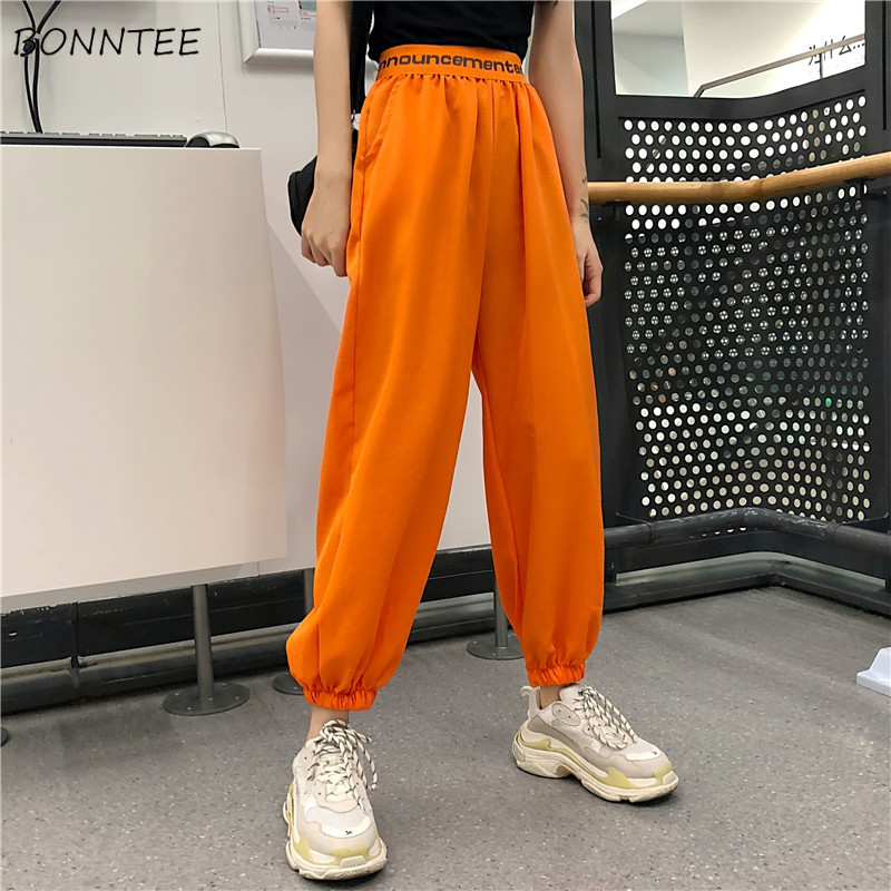 Pants Women Summer Elastic Waist Korean Style Trendy Cargo Long Trousers Womens Solid Leisure Loose Elegant Ladies Harajuku Chic