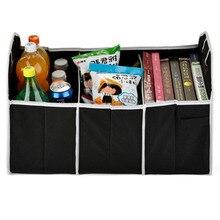 Уборка салона еды багажник многоцелевой ящик игрушка организатор хранения складной автомобилей