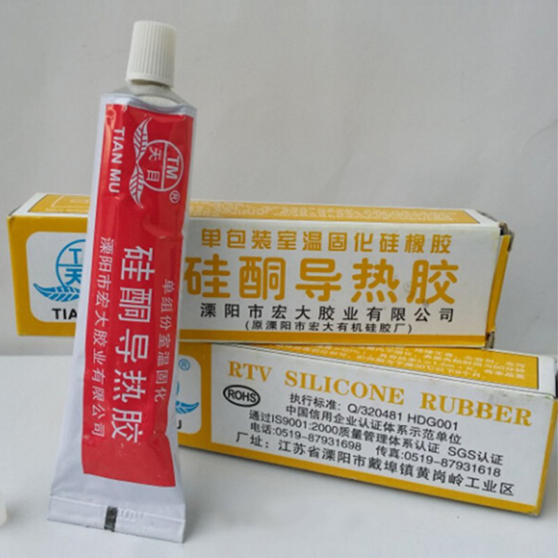 Silicone Thermal Conductive Adhesive Solidification Curing Glue Heat Sink Paste Sealers Silicone Thermal Adhesive ...