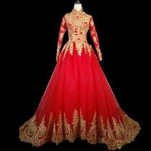 Red Muslim Long sleeve Wonderful Wedding Ball Gowns Hijab Saudi Arabia Bridal Dress Gold Appliques Real