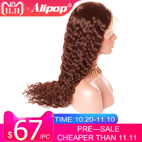 360 Lace Frontal Wig Brazilian Water Wave #4 Light Brown 150 Density Lace Front Human Hair Wigs ALIPOP Human Hair Wig Non Remy