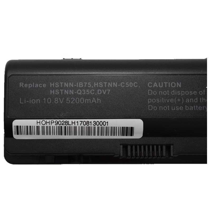 HSW Battery For HP Pavilion DV7 DV8 HDX18 HSTNN IB75 HSTNN DB75 HSTNN XB75 HSTNN C50C HSTNN Q35C 464059 121 464059 141 bateria in Laptop Batteries from Computer Office