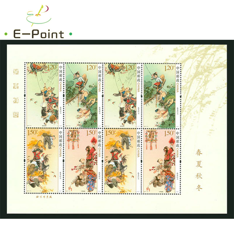 Us 5 99 E Point Tm Mini Sheet China Postage Stamps 2017 6 Four Seasons Spring Summer Autumn Winter In Stamps From Home Garden On Aliexpress Com