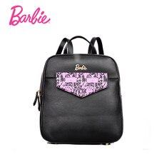 Барби популярные девушки рюкзак черный Искусственная кожа Модные сладкий сумка с большой Ёмкость