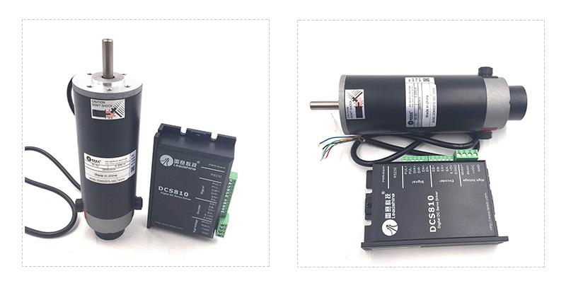 DCM50207D-1000+DCS810 (2)
