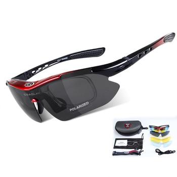 5e4c082a87 Deporte al aire libre de las mujeres de los hombres gafas de Ciclismo de  UV400 polarizado cinco lentes con caja de gafas de sol para la pesca la  bicicleta ...