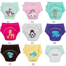 1PC Baby Cotton Training Pant Reusable Training Pant 3-Layers Cotton Underpant Waterproof Toilet Potty 0-2 Years Old Boy& Girl(China)