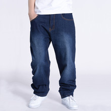 2015 NEW Men Baggy Style Jeans Pants Fashion Hip Hop Skateboard Rap Pants Hip Hop Trousers
