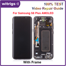 G955 Witrigs Digitizer Touch