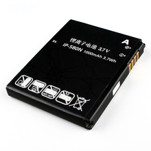 Fesoul High Capacity LGIP-580N Phone Li-ion Replacement Battery For KT505 GC900 GM730 GT505 GT500